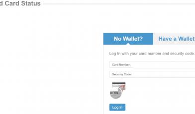 My Prepaid card status
